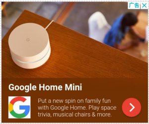 Google Adsense'de Yeni Reklam Türleri ve Boyutları Olacak